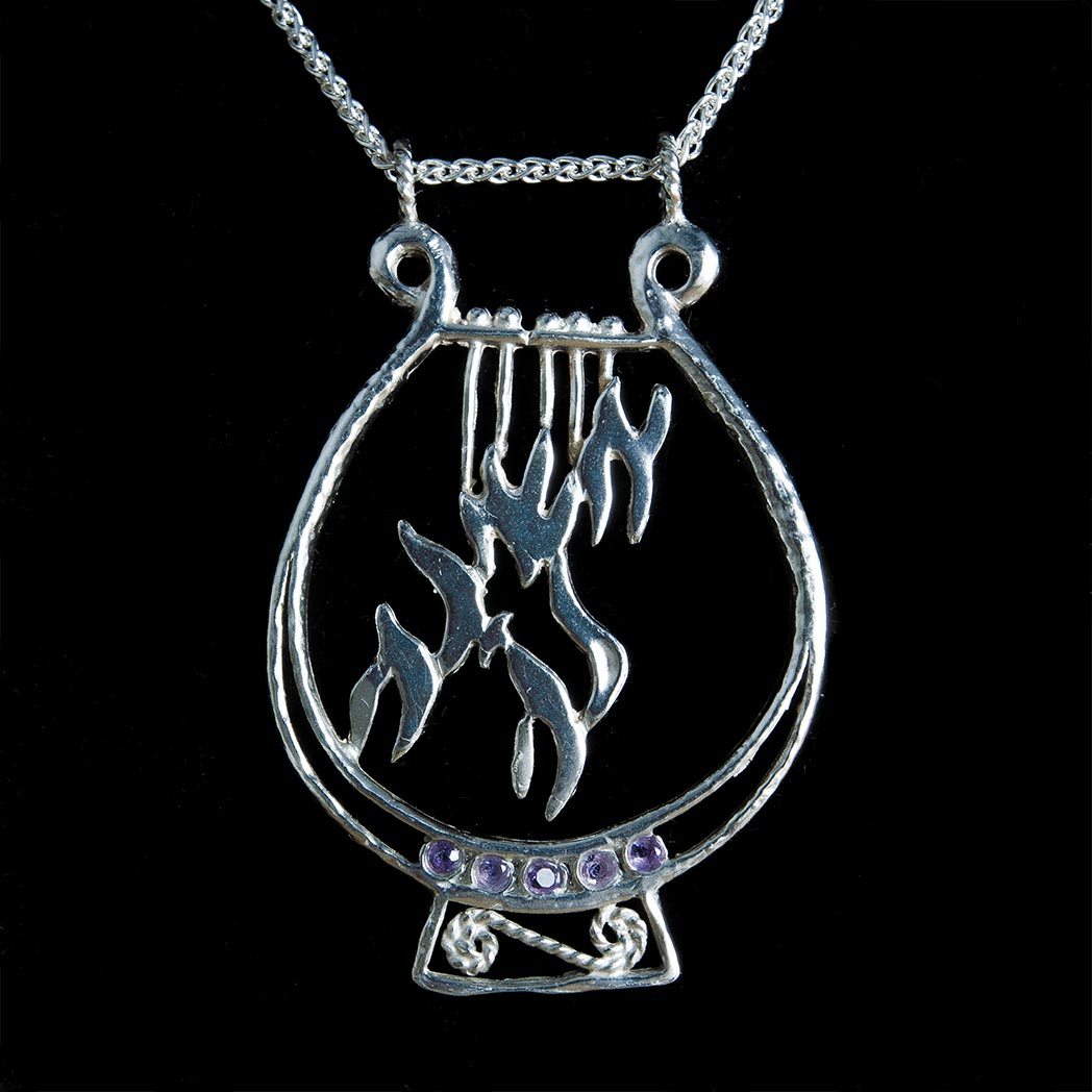 King David's Harp Sterling Silver Necklace