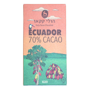 70% Cacao Dark Chocolate (Ecuador)