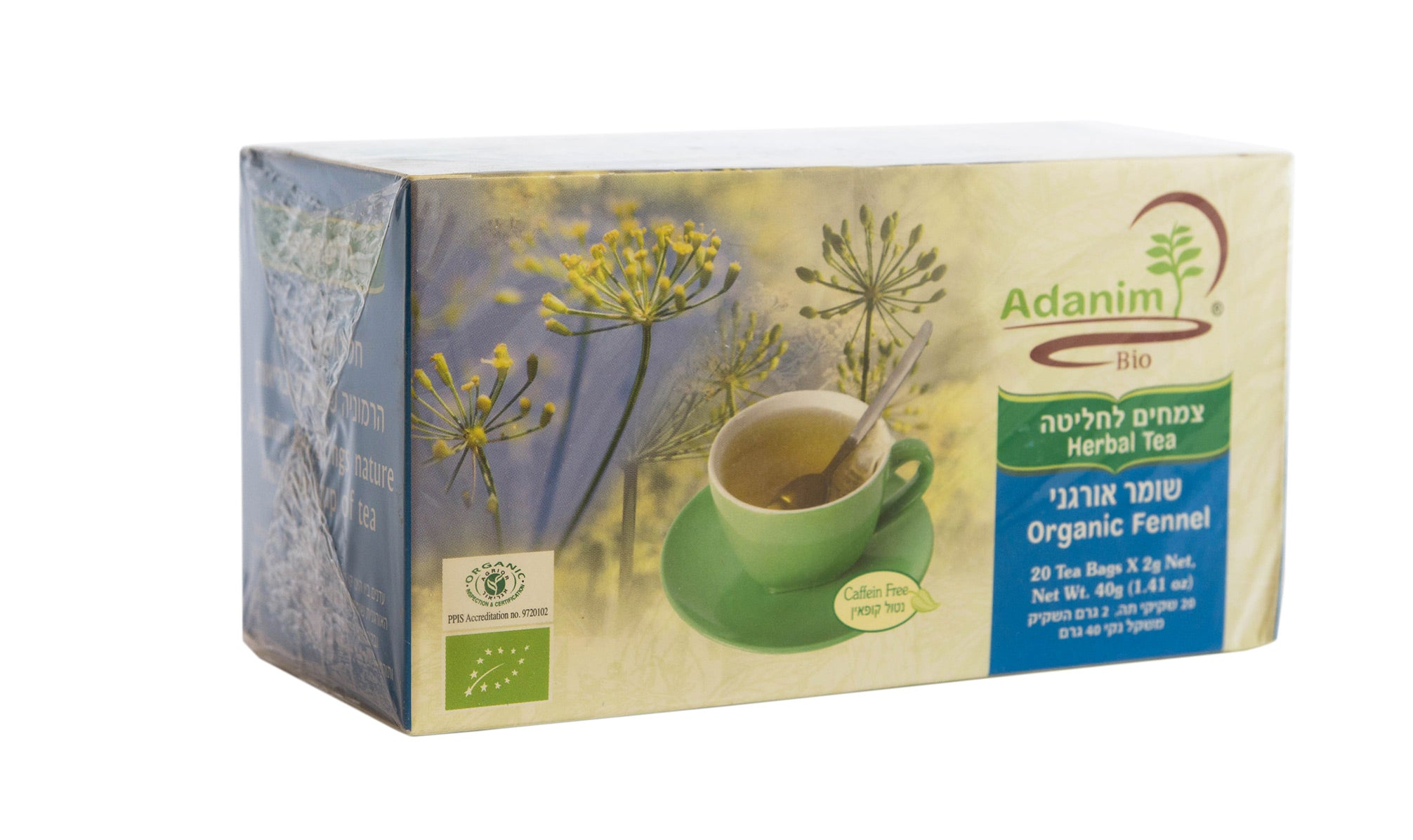 Organic Herbal Tea - Fennel - Blessed Buy Israel