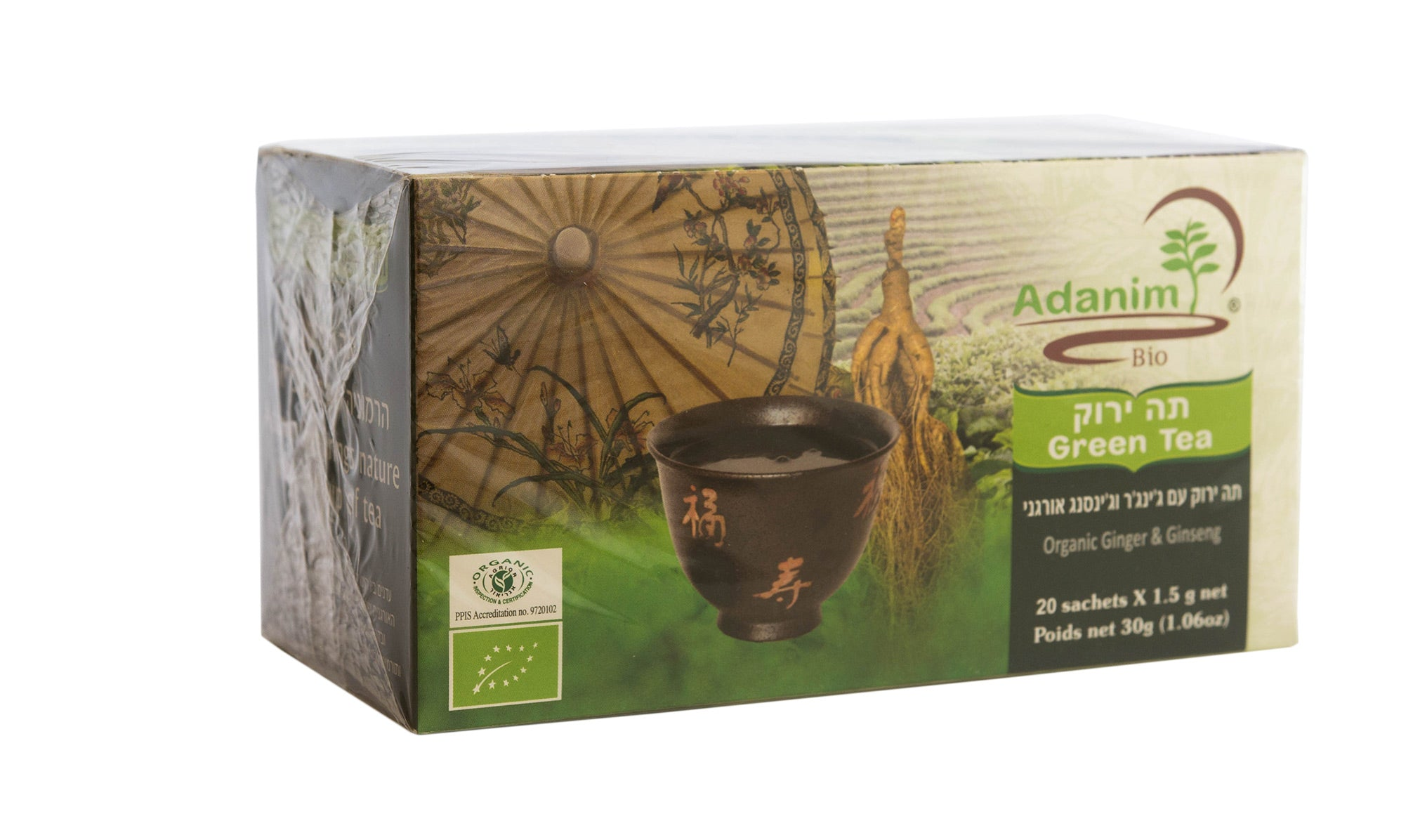 Organic Green Tea - Ginger and Ginseng