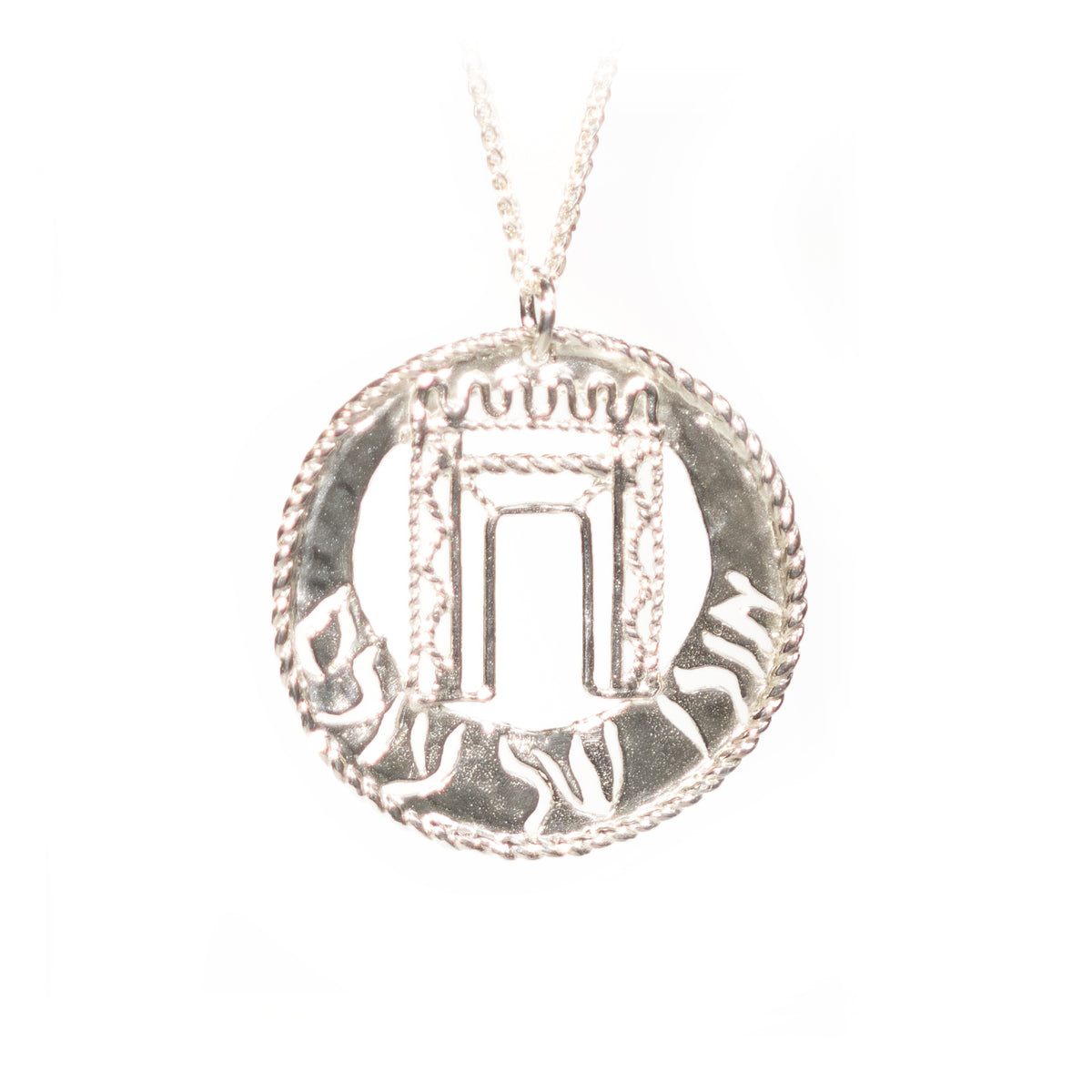 Light of the World Sterling Silver Necklace