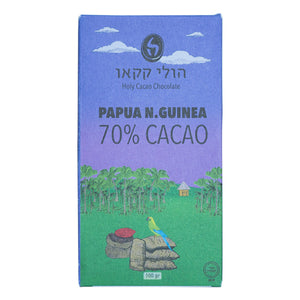 70% Cacao Dark Chocolate Papua N. Guinea
