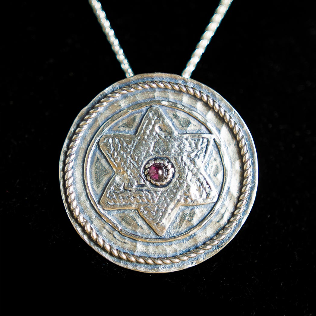 Star of David – Tel Shilo - Blessed Buy Israel