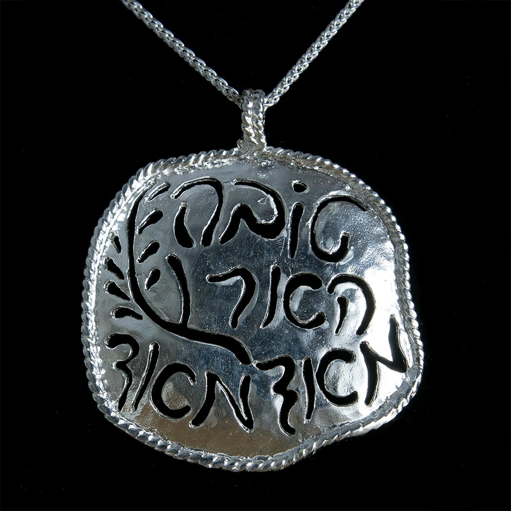 The Land is Very, Very Good Sterling Silver Necklace