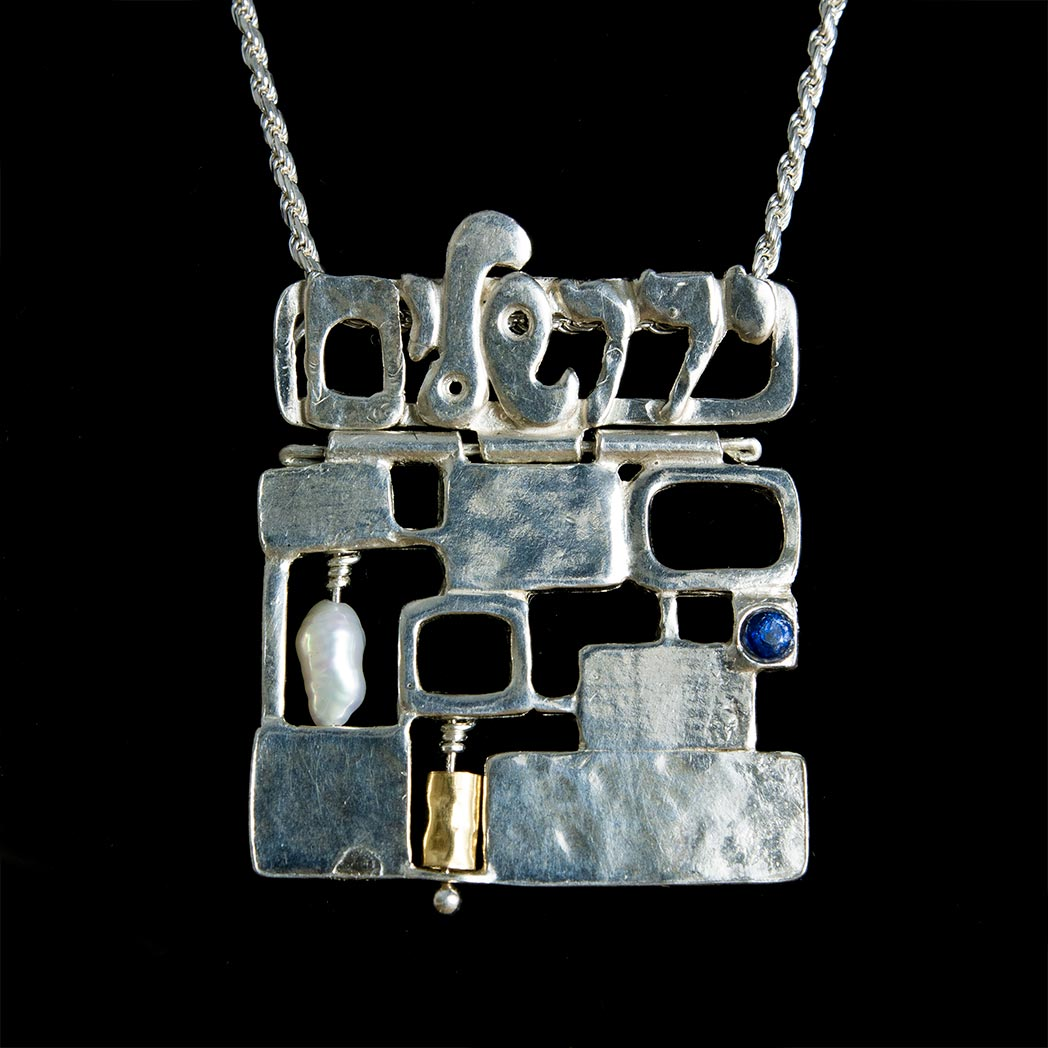 Yeru-Sheli Necklace - My Jerusalem - Blessed Buy Israel