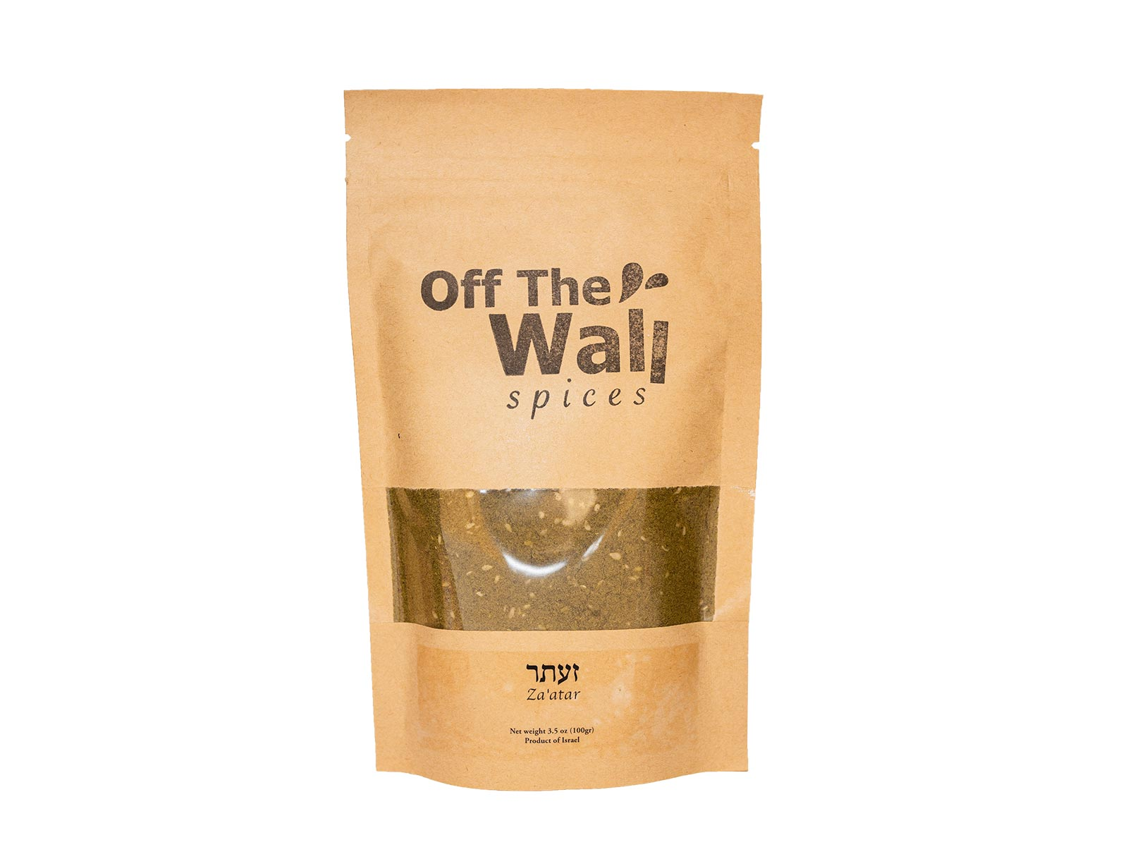 Bag of Za'atar Spice