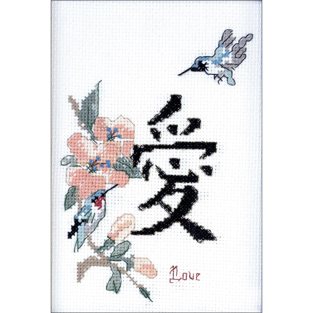 Love Counted Cross Stitch Kit