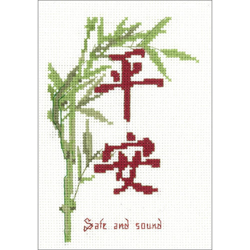Safe And Sound Counted Cross Stitch Kit