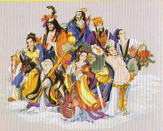 The Eight Immortals <八仙過海> Cross Stitch Chart