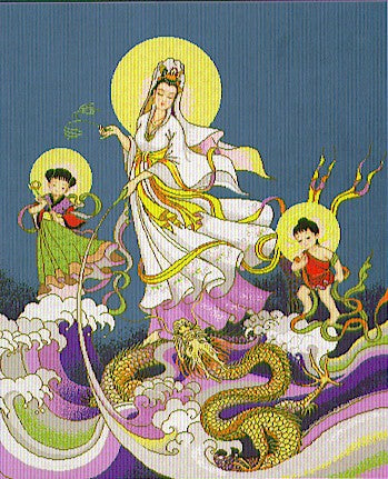Chinese Goddess of Mercy (观音) Cross Stitch Chart
