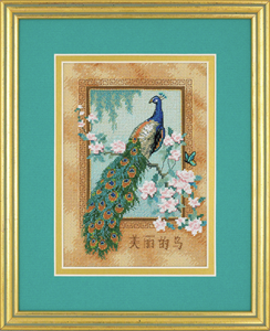 Dimensions The Gold Collection Counted Cross Stitch Kit - Beautiful Bird