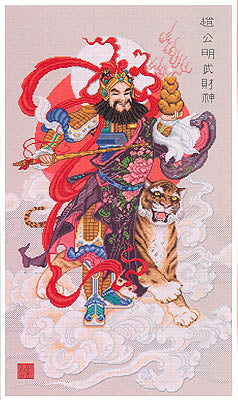 Chinese God of Wealth (财神) Cross Stitch Chart