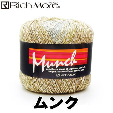 Rich More Munch, Made in Japan (25g)