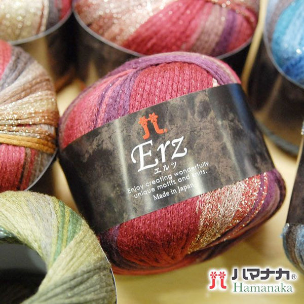 Hamanaka ERZ, Made in Japan (30g)