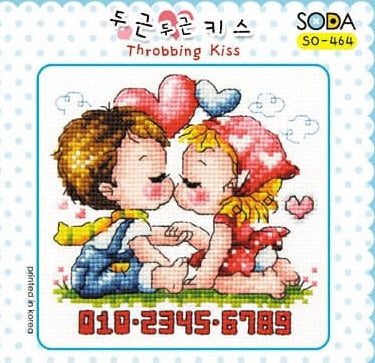 "SODA ""Throbbing Kiss"" Cross Stitch Kit"