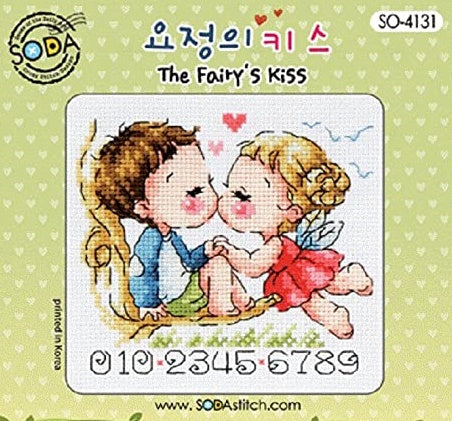 "SODA ""The Fairy's Kiss"" Cross Stitch Kit"