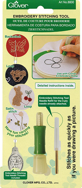 Clover Punch Needle/ Embroidery Stitching Tool