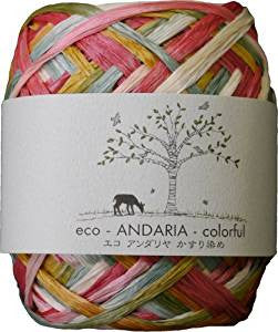Hamanaka Eco-Andaria Colourful