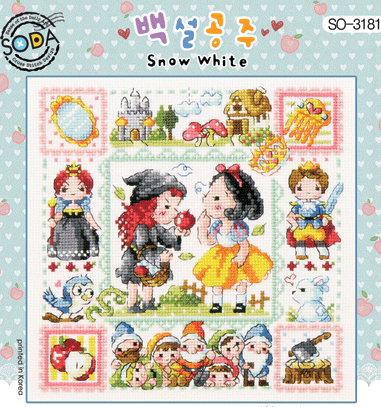 "SODA ""Snow White"" Cross Stitch Kit"