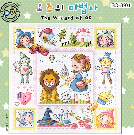 "SODA ""The Wizard of Oz"" Cross Stitch Kit"