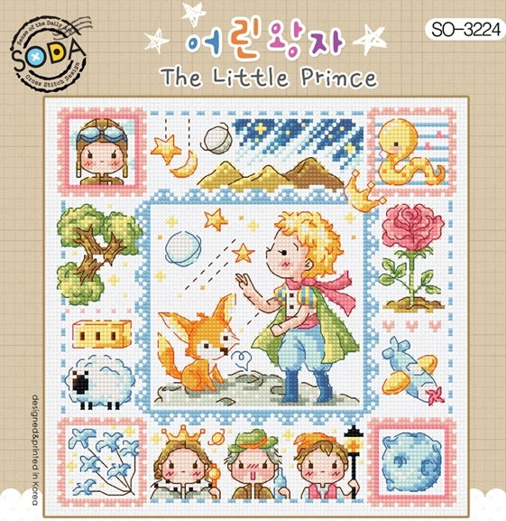 "SODA ""The Little Prince"" Cross Stitch Kit"