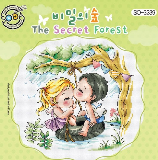 "SODA ""Secret Forest"" Cross Stitch Kit"