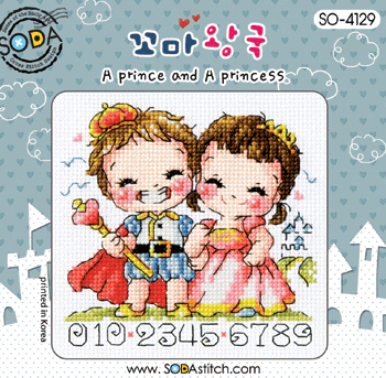 "SODA ""A Prince and A Princess"" Cross Stitch Kit"