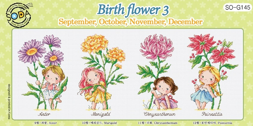 "SODA ""Birth Flower 3"" Cross Stitch Kit"