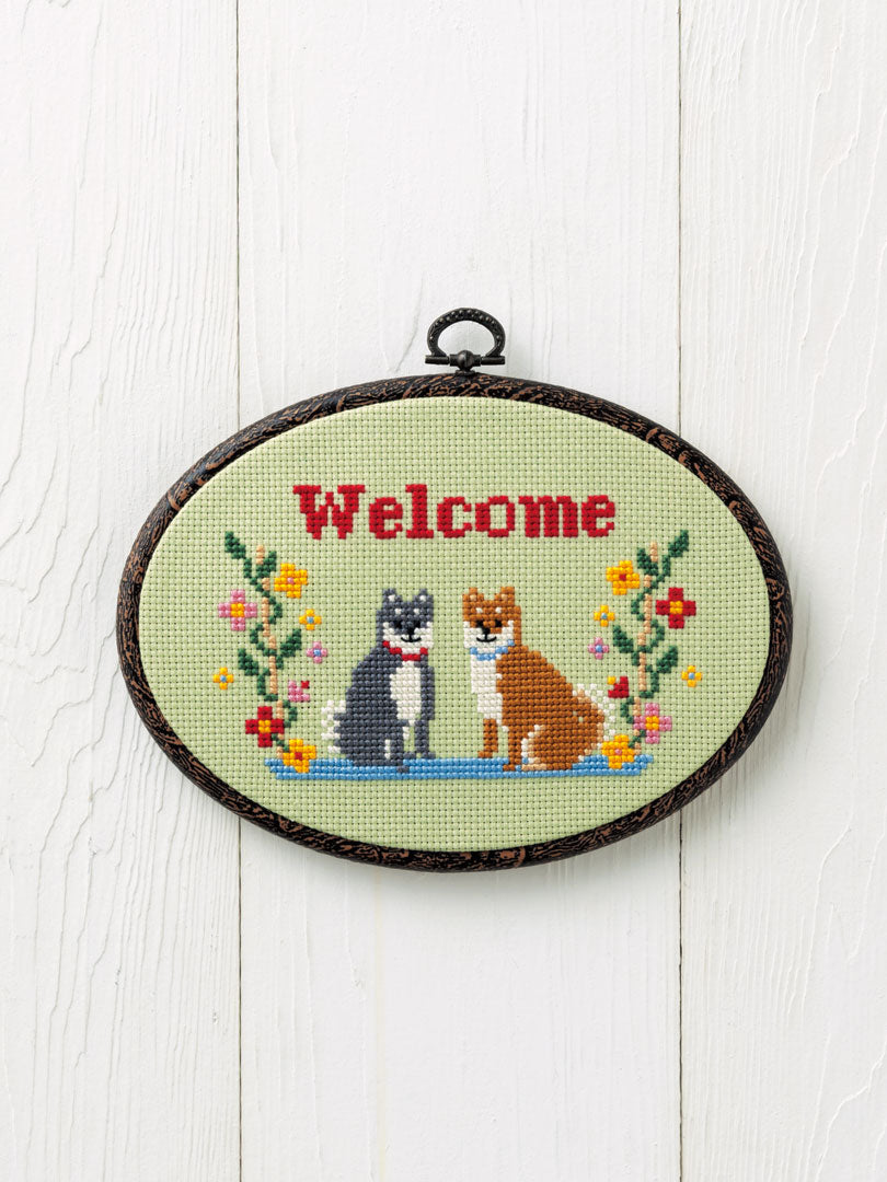 Cross Stitch Kit with Hoop -Welcome (Dog design)