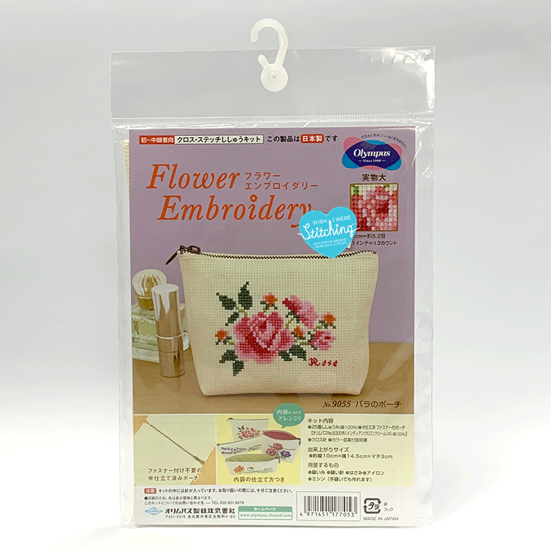 Olympus Flower Embroidery Cross Stitch Kit Flower Pouch no. 9055 package