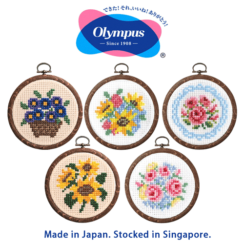 Olympus thread cross stitch kits with hoop