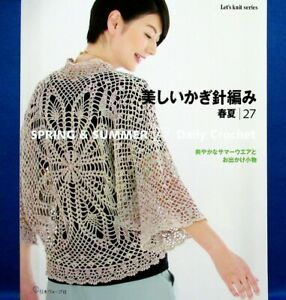 Crochet  27 different patterns for Spring Summer Book (using Japanese Symbols)