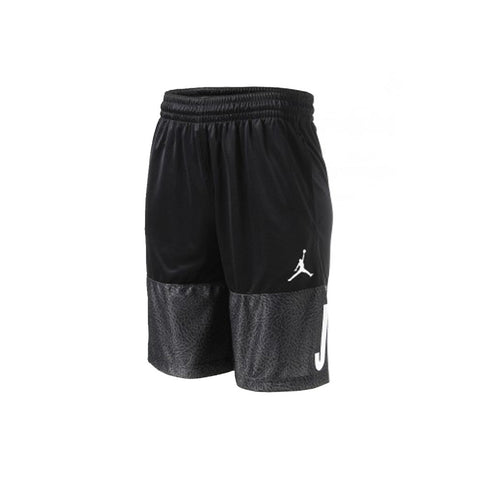 Nike Air Jordan Blockout Basketball Short