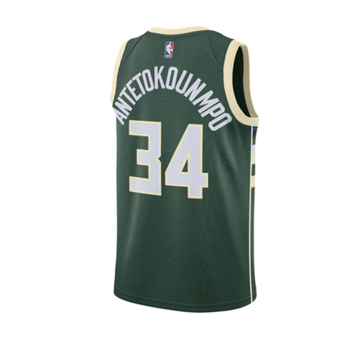 Nike Milwaukee Bucks Giannis Antetokounmpo Icon Edition Swingman Jersey