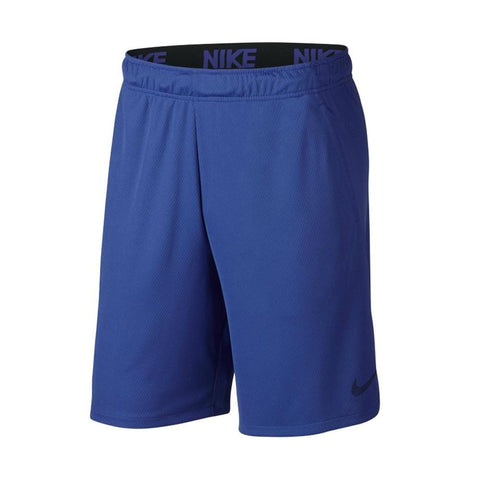 Nike Men's AS Dry Short 4.0 | Toby's Sports