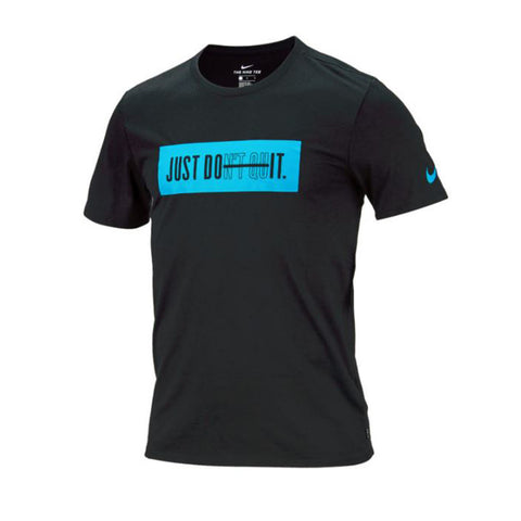 Nike Men's AS Don't Quit Men's Dry Training Tee