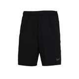 Nike Men's AS Flex Short Woven 2.0