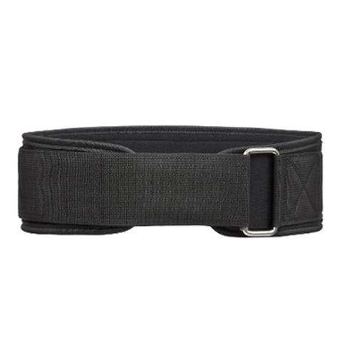 ADIDAS HARDWARE WEIGHTLIFTING BELT