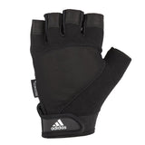 adidas Hardware Performance Gloves