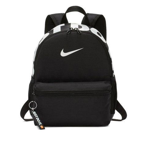 Nike Kids' Brasilia JDI Backpack (Mini)
