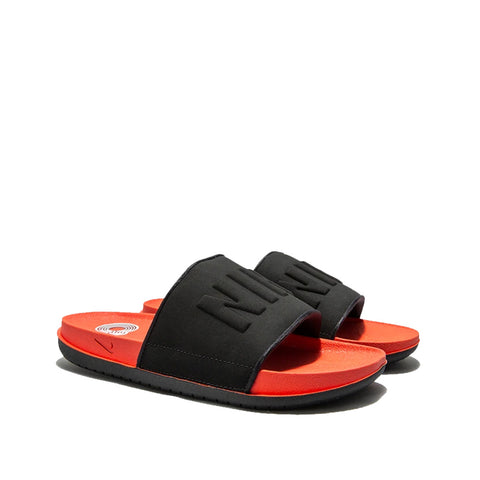 Nike Men's Offcourt Slide