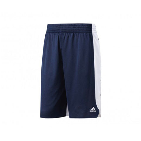 adidas Men's Crazy Explosive Shorts