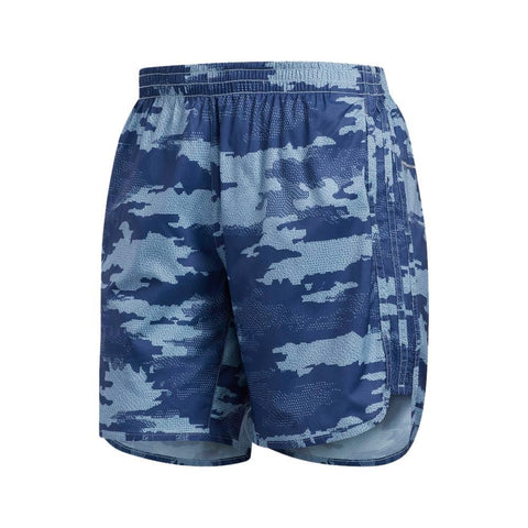 adidas Men's TKO Shorts | Toby's Sports