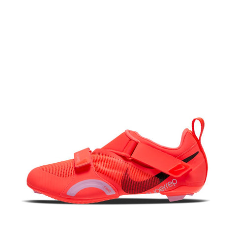 Nike Women's SuperRep Cycle