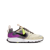 Nike Men's Atsuma Trail