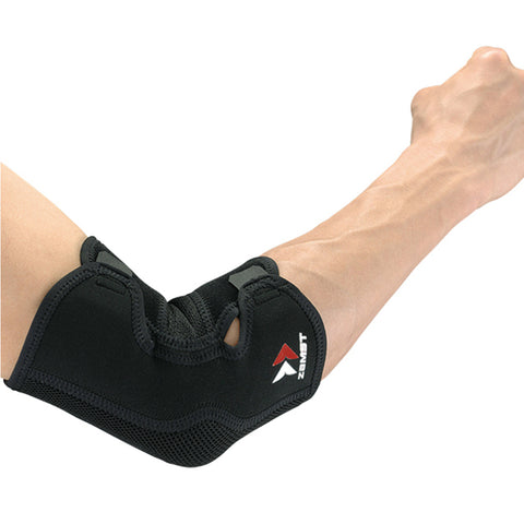 Zamst Elbow Sleeves