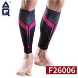 AQ F26006 Compression Calf Sleeve | Toby's Sports