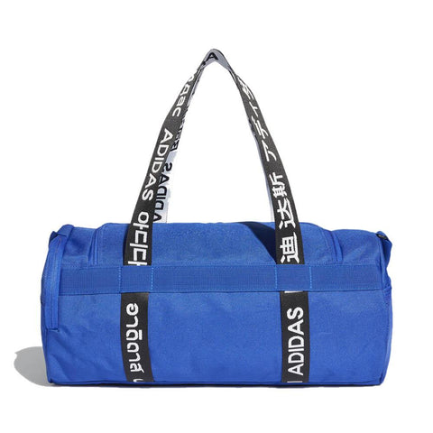 adidas 4ATHLTS Duffel Bag-Small