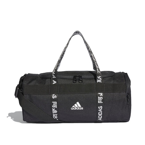 ADIDAS 4ATHLTS DUFFEL BAG- X-SMALL