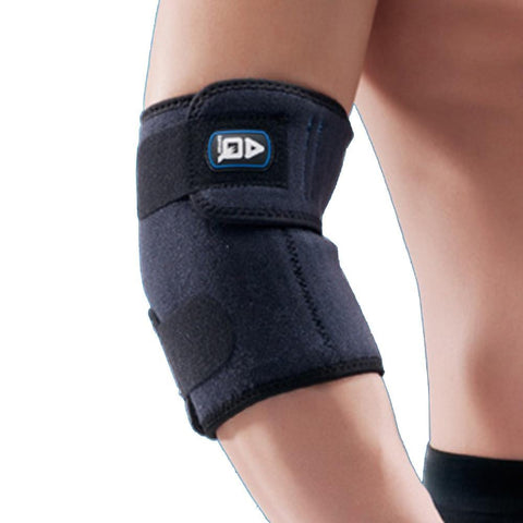 AQ 3082SP Adjustable Elbow Support